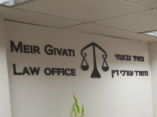 שילוט למשרד עורכי דין